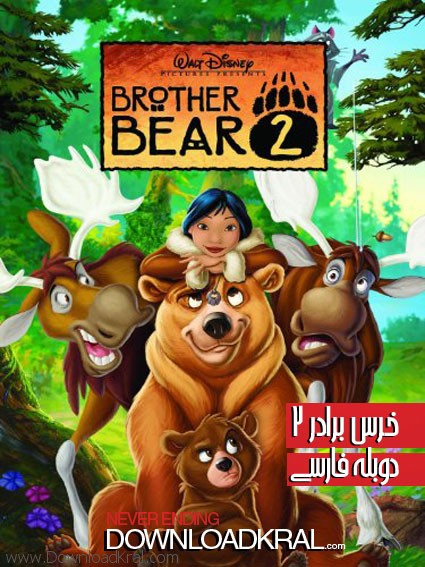 -Brother-Bear-2