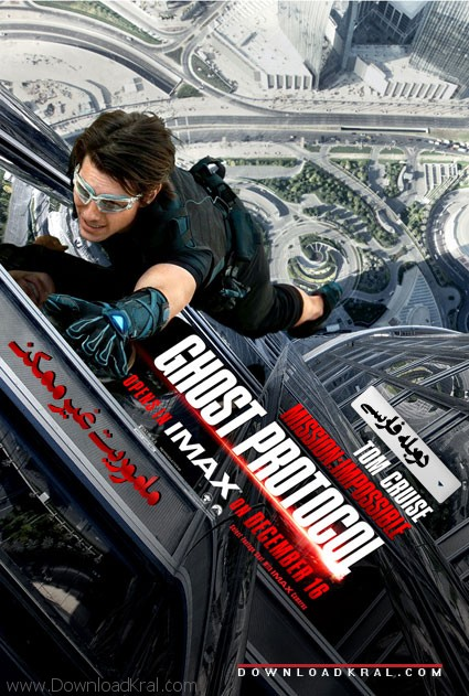 Mission-Impossible-Ghost Poster-