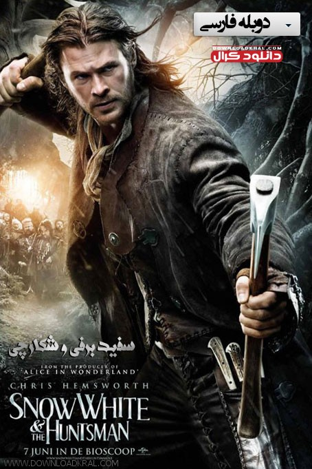 Snow White and the Huntsman (5)