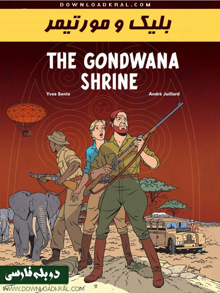 Blake-and-Mortimer-Gondwana