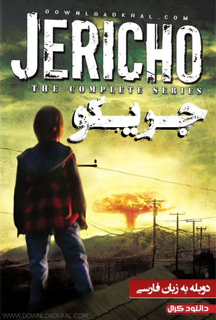 Jericho posters (2)