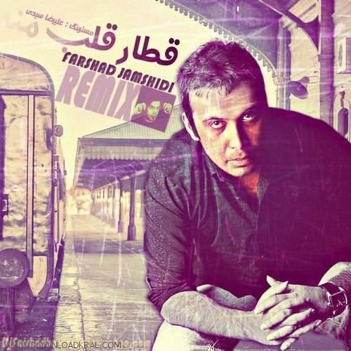 Mohsen Chavoshi - Train Ver 2 (Farshad Jamshidi Remix)