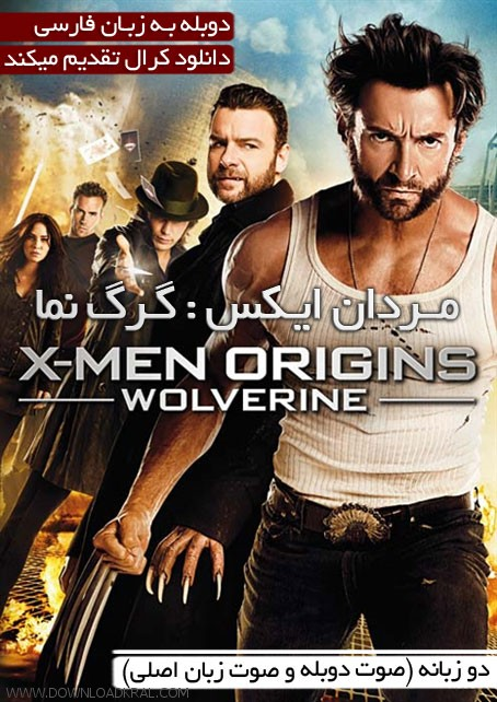 X-Men Origins  Wolverine 2009