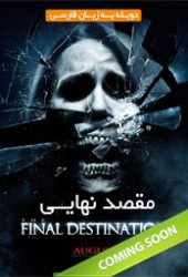 the-final-destination-poster