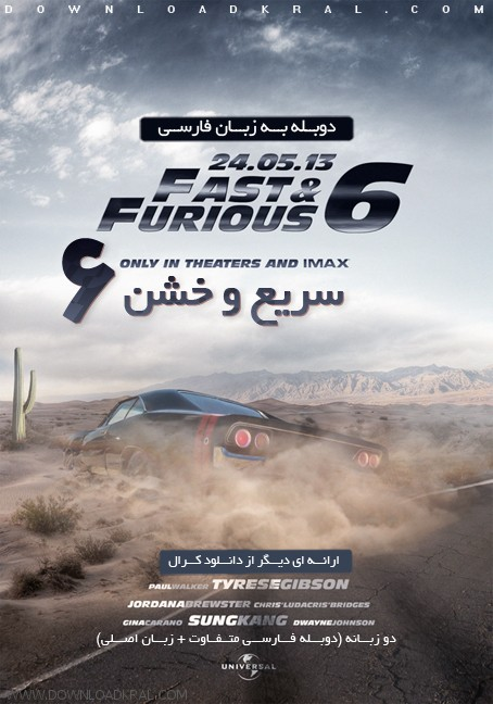 Fast And Furious 6 2013 posters (2)