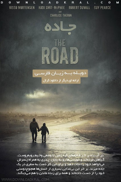 The Road 2009 (1)