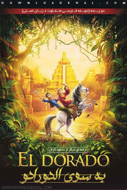 The Road to El Dorado 2000 posters (3)