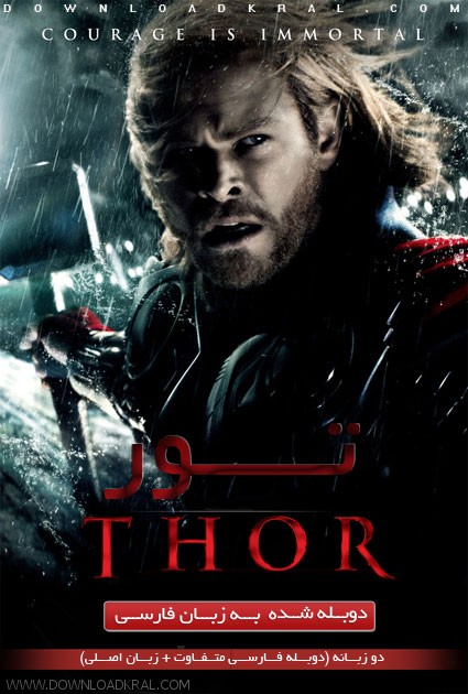 Thor 2011 posters