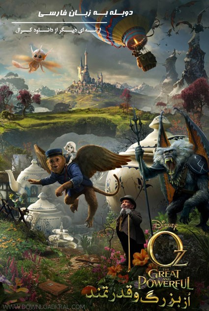 Oz The Great And Powerful 2013 (2)