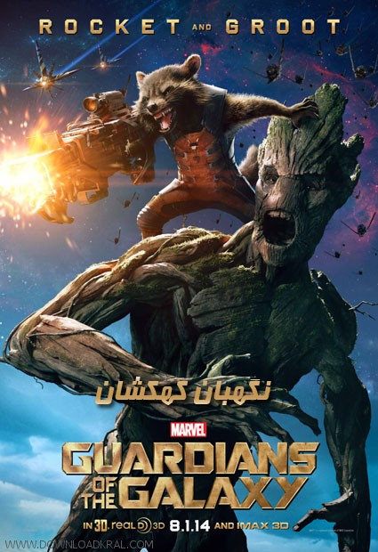 Guardians of the Galaxy 2014 (2)