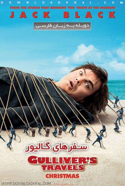Gulliver's Travels 2010 posters (2)