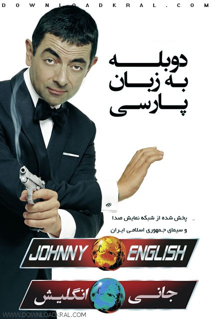 Johnny English 2003 posters (1)