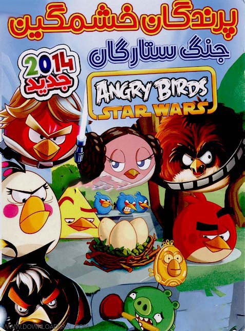 Angry Birds Star Wars 2014
