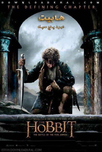 The Hobbit The Battle of the Five Armies (3)