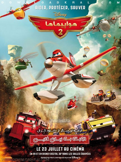 Planes 2 Fire and Rescue 2014