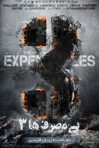 The Expendables 3 2014 posters (2)