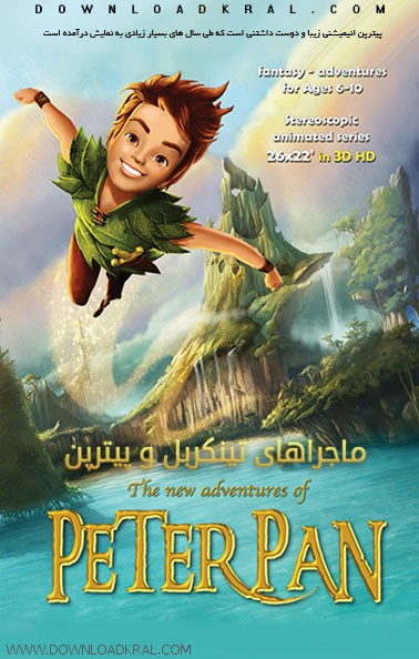 The New Adventures of Peter Pan 2011
