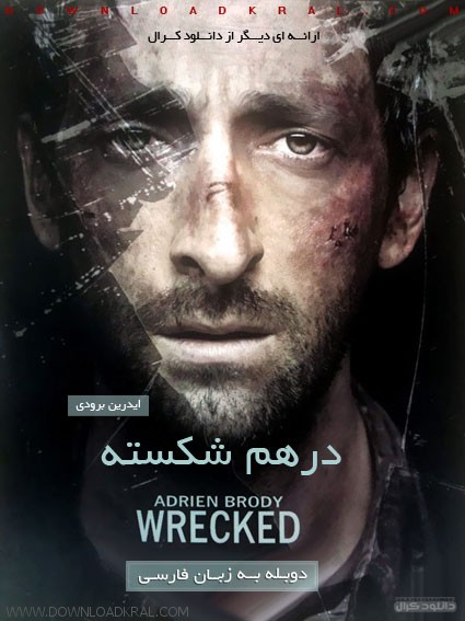 Wrecked 2010 (1)