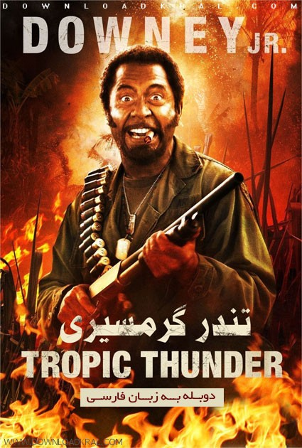 Tropic Thunder 2008 posters (1)
