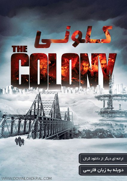 The Colony 2013 (3)