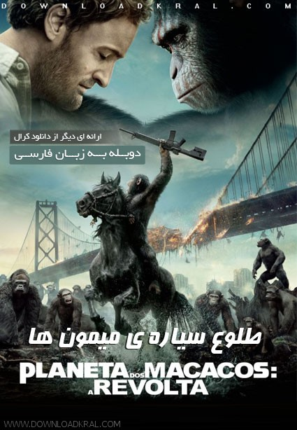 Dawn of the Planet of the Apes 2014 (3)