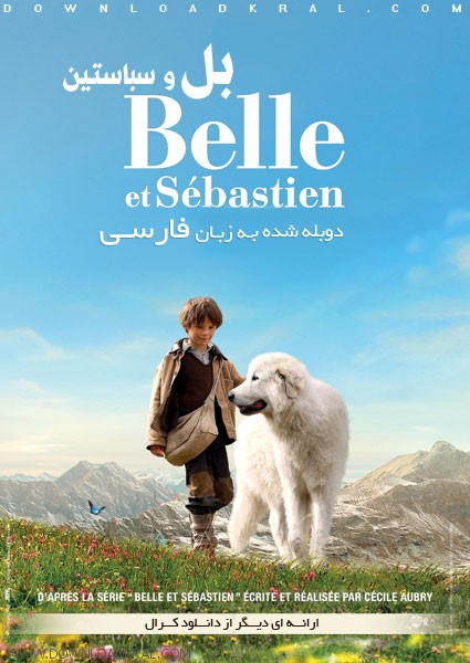 Belle and Sebastian 2013 posters (2)