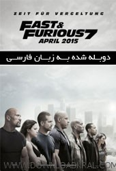 film.downloadkral (4)