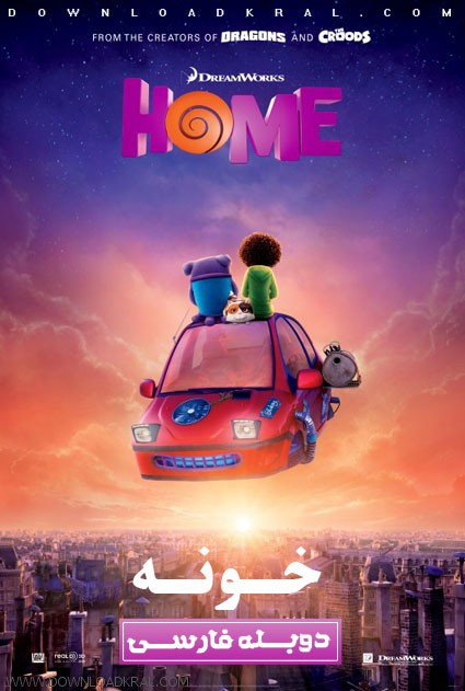 home 2015 posters parsi