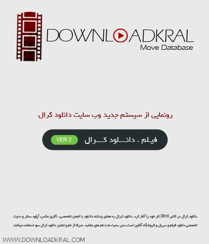 new downloadkral
