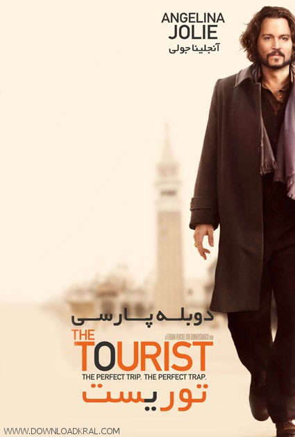 The Tourist 2010 posters