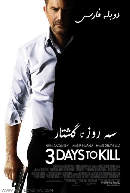 3Days To Kill 2014