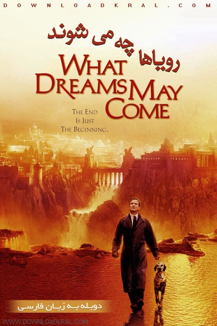 What Dream May Come 1998 (3)