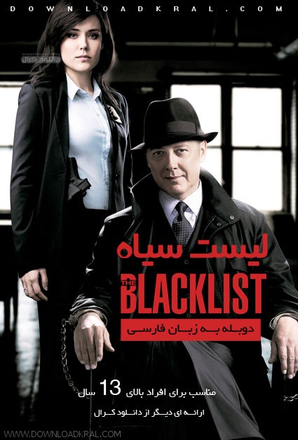 The-Blacklist.poster.parsi