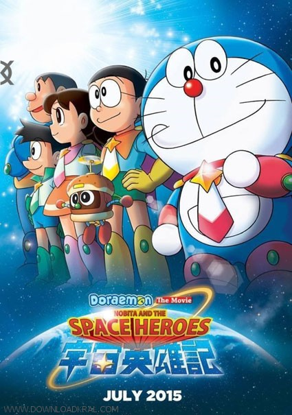 Doraemon Nobita and the Space Heroes