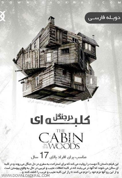 The Cabin in the Woods (1)