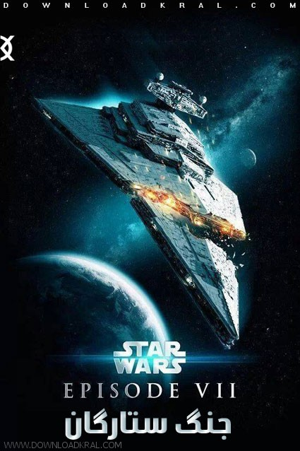 Star Wars The Force 2015 (2)
