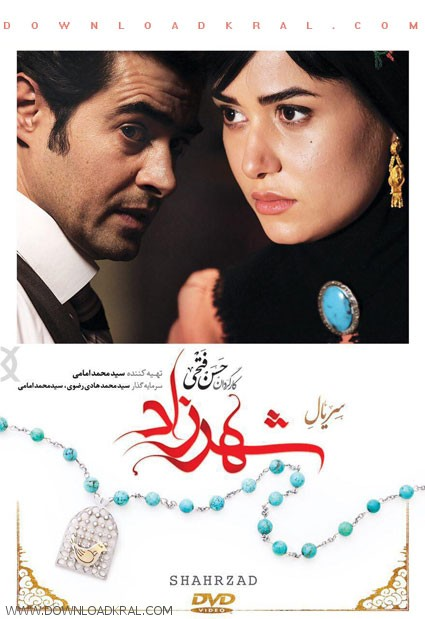 Shahrzad posters