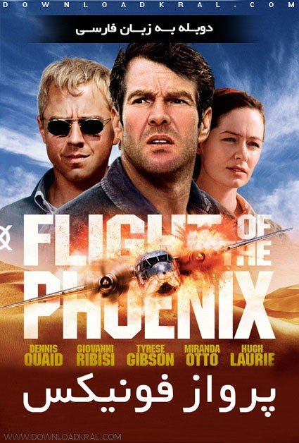 Flight.of.the.Phoenix.2004 (3)