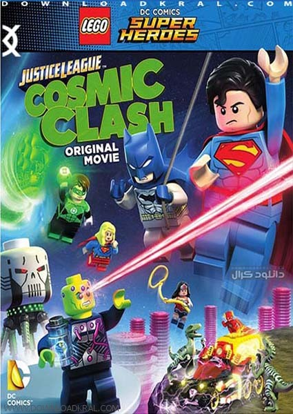 Lego-DC-Comics-Super-Heroes-Justice-League-Cosmic-Clash-2016