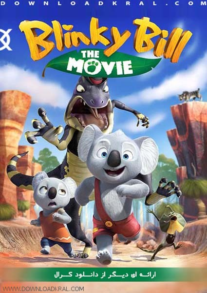 blinky-bill-movie-poster