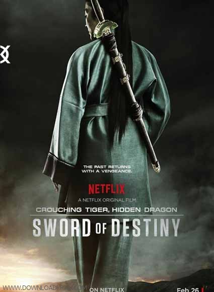 1456566905_crouching-tiger-sword-destiny copy