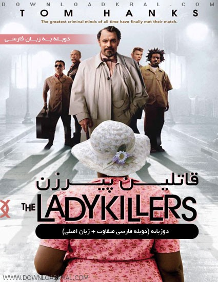The Ladykillers 2004