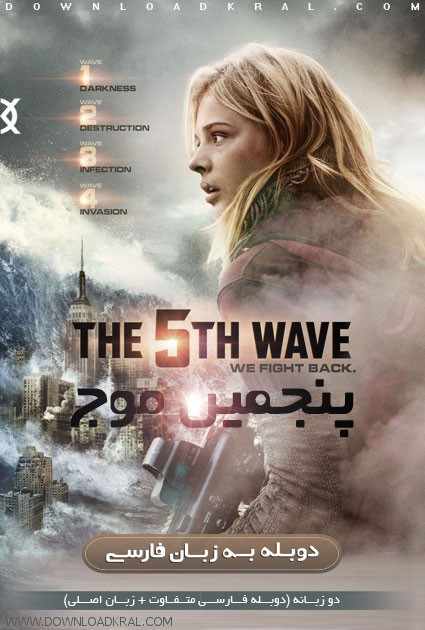 The 5th Wave 2016 posters