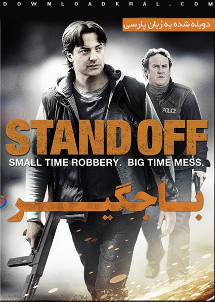 Stand Off 2011