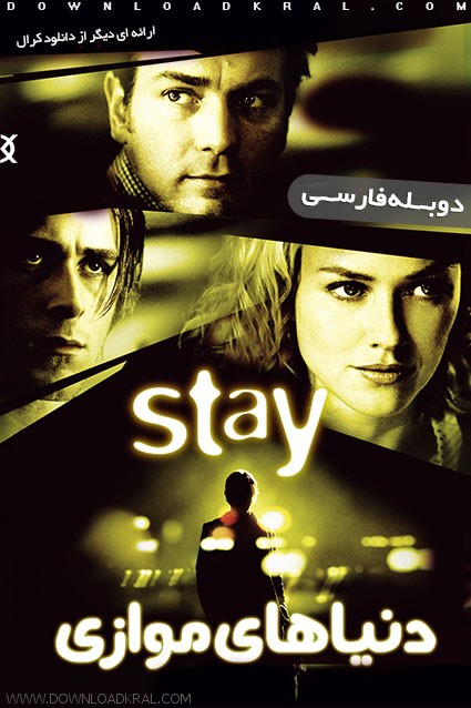stay-2005-1
