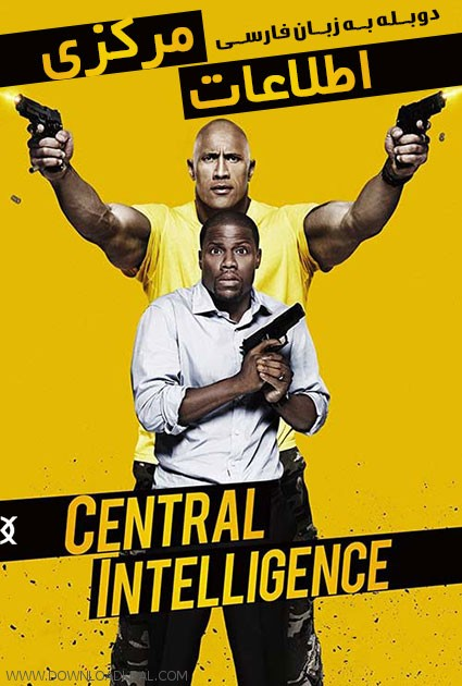 central-intelligence-2016-parsi