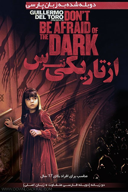 dont-be-afraid-of-the-dark-2010-2