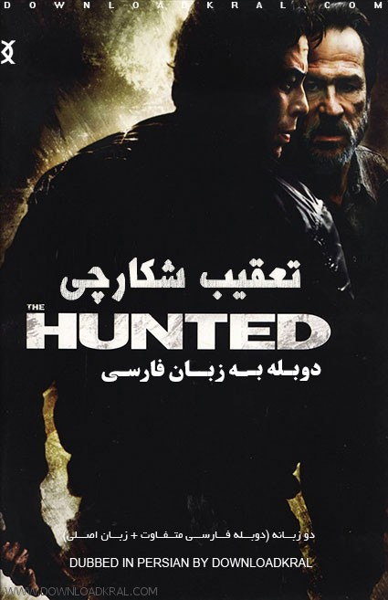 the-hunted-2003-3
