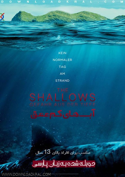 the-shallows-2016-poster-parsi