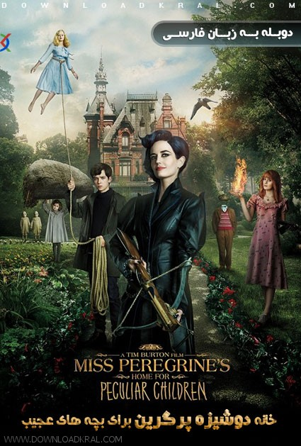 miss-peregrines-home-for-peculiar-children-2016-parsi-poster